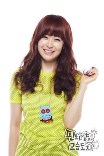 Yoo So Young as Kang Eun Bi
