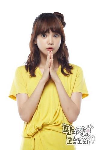Yoon Seung Ah as Pan Da Yang