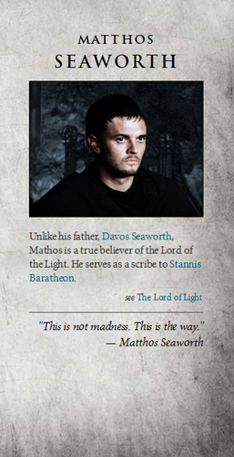 Matthos Seaworth