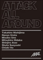 「ATTACK ALL AROUND」[2CD+2DVD] - attack-all-around photo