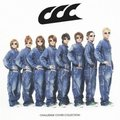 「CCC -CHALLENGE COVER COLLECTION-」[CD+DVD]