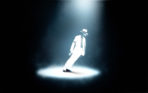 Michael Jackson wallpaper titled ♥ Michael ♥