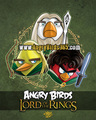 Angry Birds Lord of the Rings - angry-birds photo