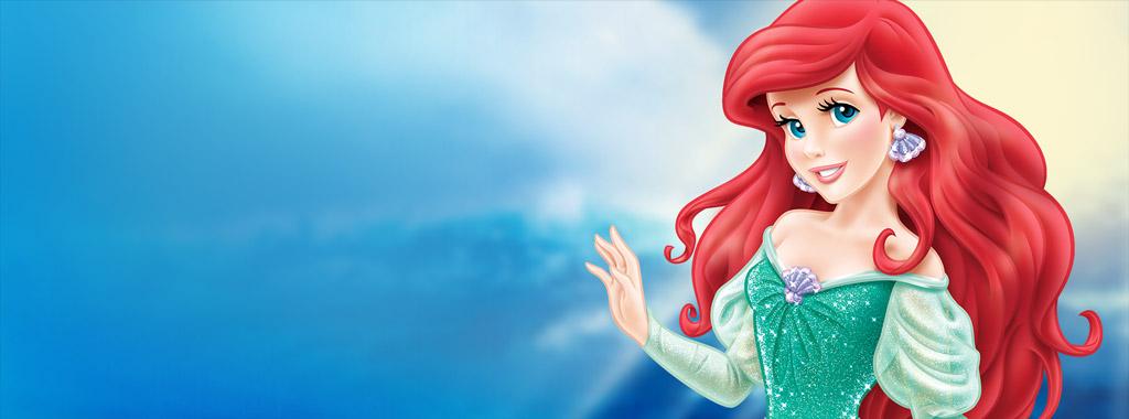 Ariel new DP website