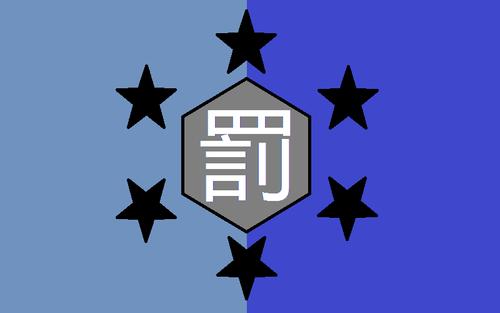 Condellium flag