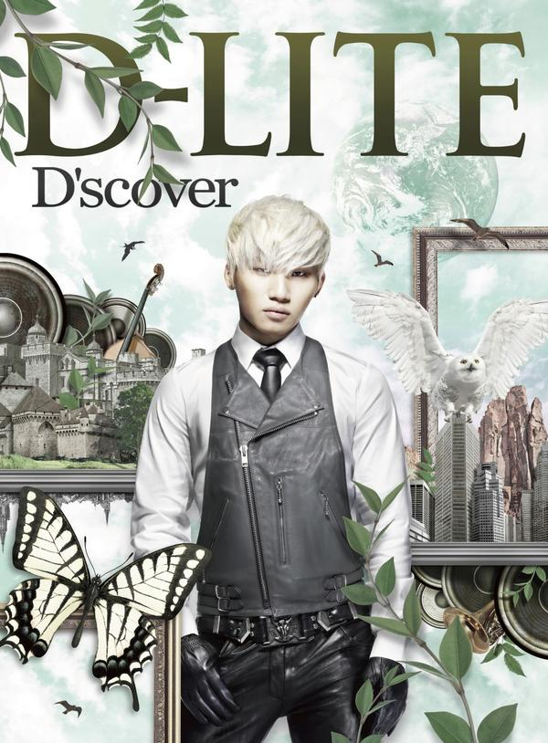 D-LITE's new Japanese album「D'scover」[CD+DVD]