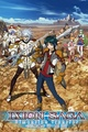 Ixion Saga DT - awesome-anime-club photo