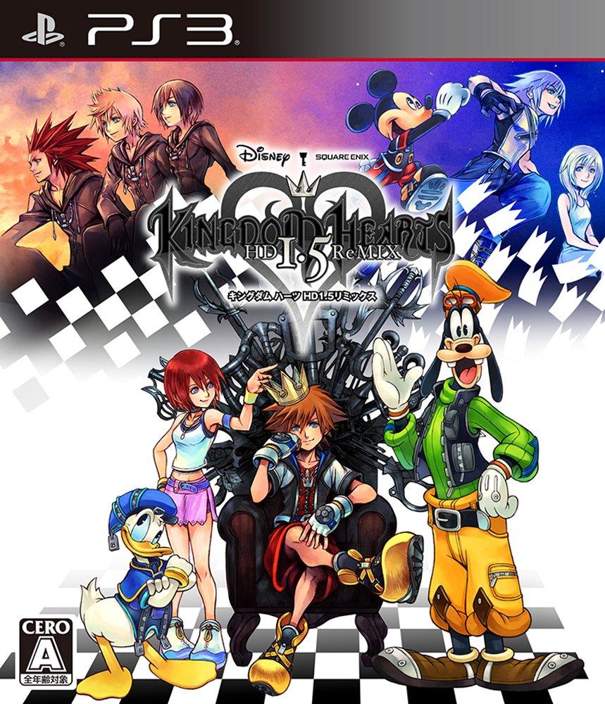Kiingdom Hearts 1.5 ReMIX Official Artwork