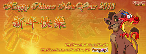 Kovu Mushu Happy Chinese NewYear 2013 페이스북 cover