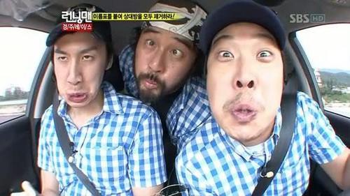 Kwang Soo, Choi Min Soo and HAHA