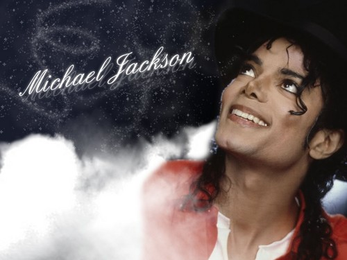 Michael Jackson Hintergrund probably with a hot tub and a portrait called Michael ♥