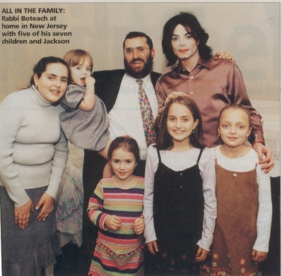 Michael with Rabbi Schumley Boteach And フレンズ