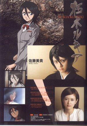 RMB: Miki Sato as Rukia Kuchiki