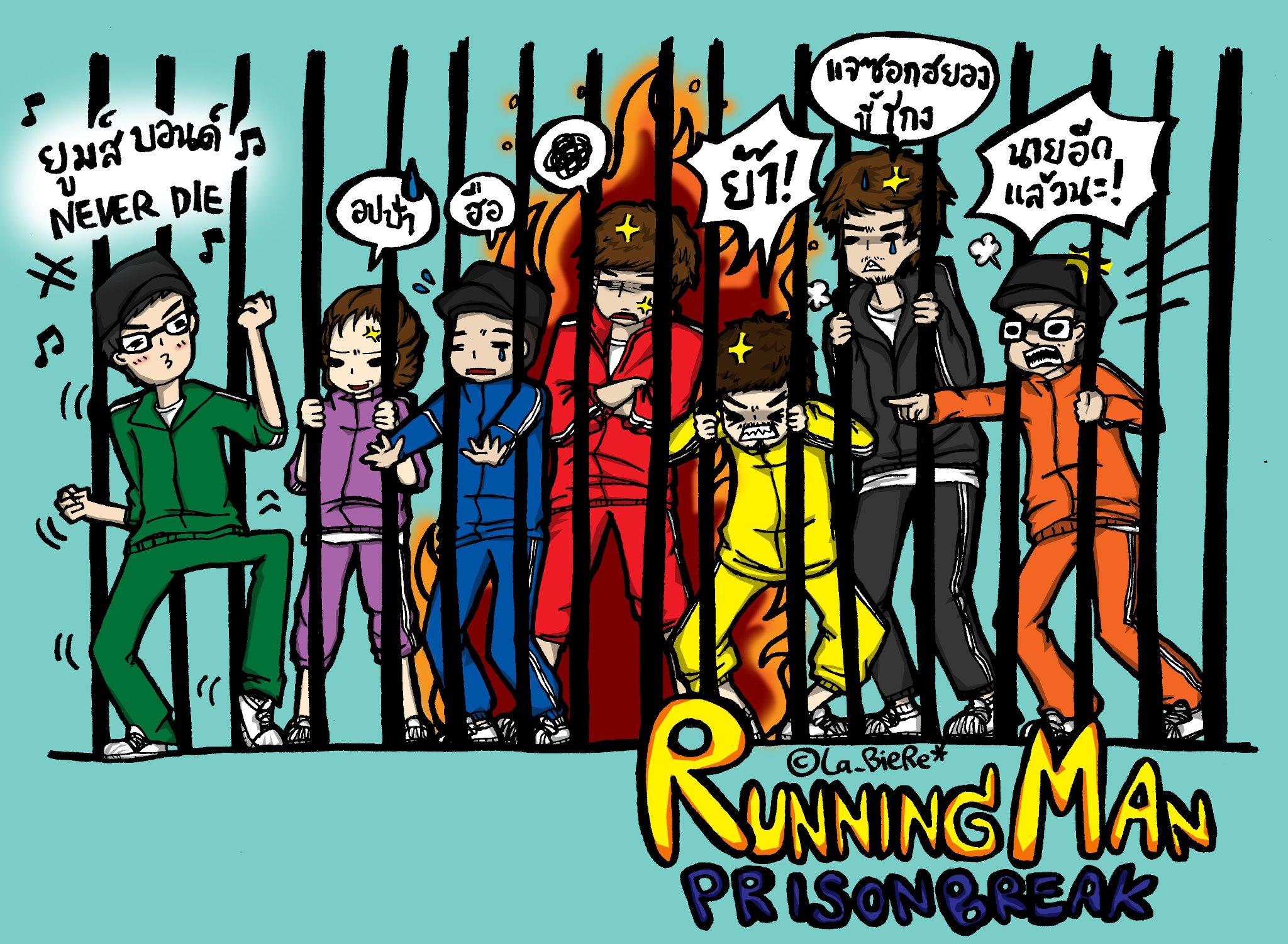 Image of: Jae Suk Running Man Images Running Man Cartoon Hd Wallpaper And Background Photos Nonuple Running Man Images Running Man Cartoon Hd Wallpaper And Background