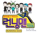 Running Man  - running-man fan art