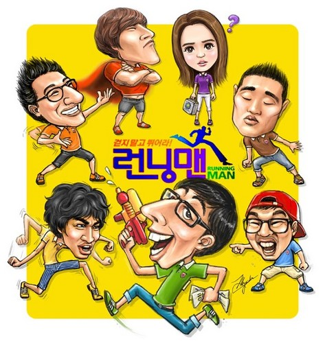 Running Man wallpaper probably containing anime called Running Man