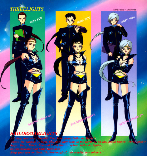 Sailor Moon Sailor Stars karatasi la kupamba ukuta possibly with a diving suit and anime entitled Sailor Moon Sailor Stars