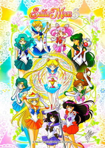 Sailor Moon wallpaper probably containing Anime entitled Sailor Moon