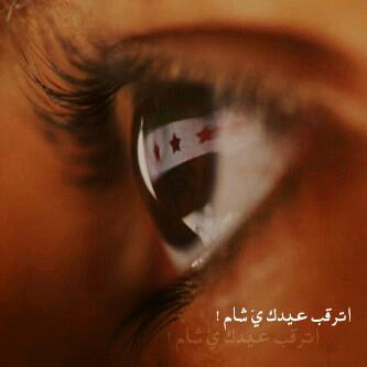 Syria <333