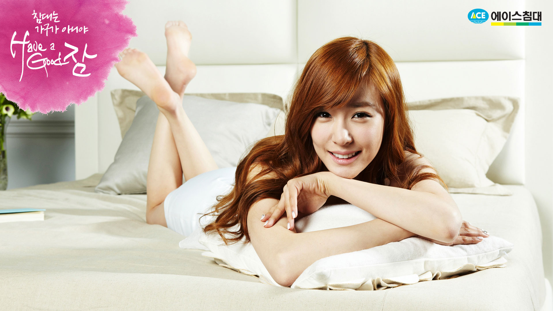 Generation Girl SNSD Tiffany