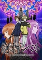Zetsuen no Tempest - awesome-anime-club photo