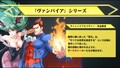 project x zone  - nintendo-3ds photo