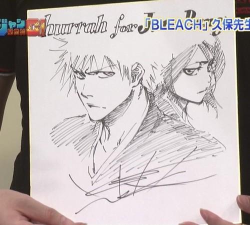 KT draws Ichigo & Rukia for JumBang