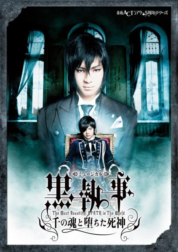 「Musical Kuroshitsuji -The Most Beautiful DEATH in The World」
