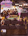 [SCANS] JUNON (December 2011)