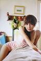 [SCANS] UNO (Misako Uno's 1st Photobook)