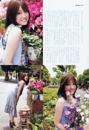 [SCANS] Up to Boy (vol.192 / August 2009)