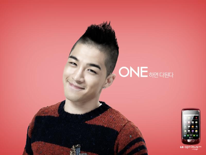 ★taeyang★ Big Bang Photo 33502308 Fanpop