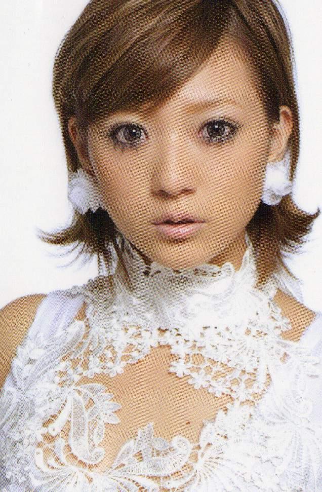 Chiaki Ito Net Worth