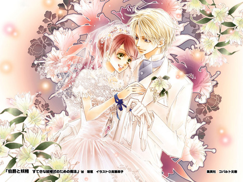 Anime Wedding