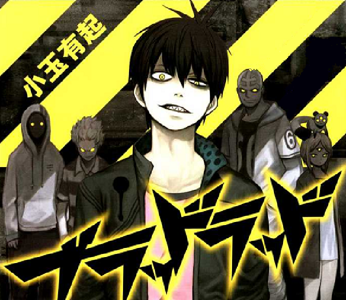 BLOOD LAD - Manga Photo (33504541) - Fanpop