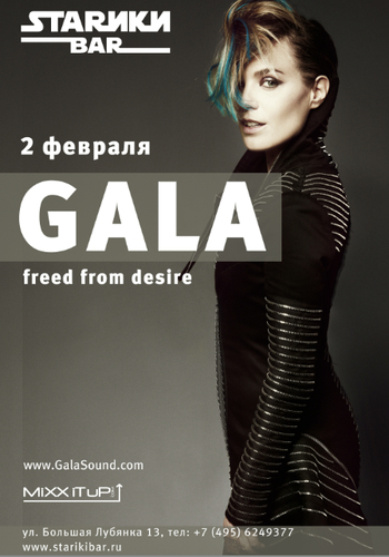Gala in Moscow Jan 2013