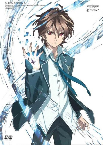 Guilty Crown DVD Cover