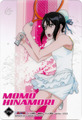 Hinamoriೋ - bleach-momo-hinamori photo