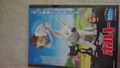 Japanese BOLT poster front - disneys-bolt photo