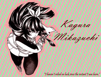 Kagura <3