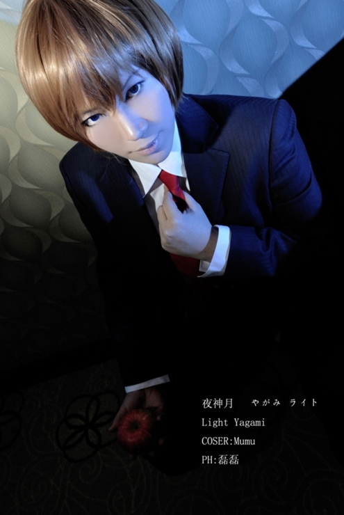 Light Cosplay - Light Yagami Photo (33577584) - Fanpop