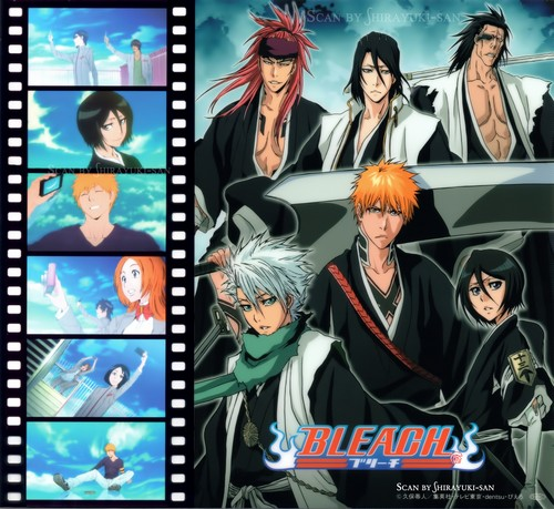Mask -Special Bleach ver. cover-