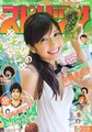 Misako for BIG COMIC Spirits