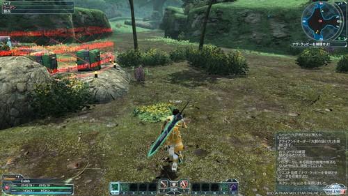 Phantasy bintang online gameplay