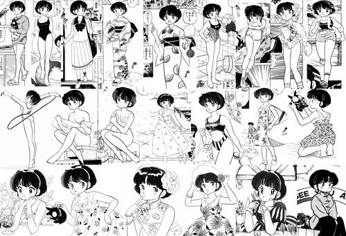 Ranma 1/2 マンガ (Akane Tendo)