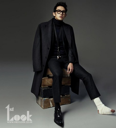 Seulong for '1st Look'