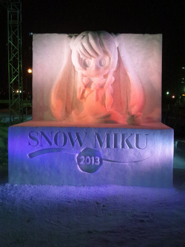 Snow Miku 2013
