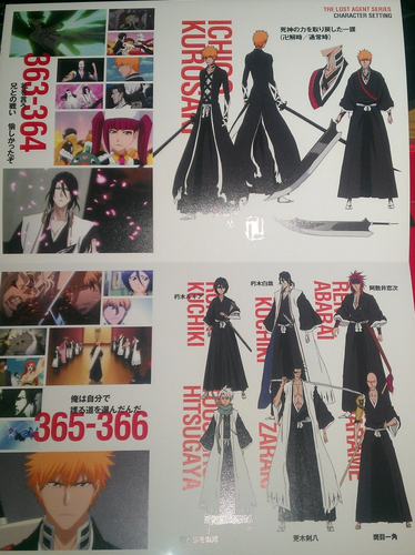 The ロスト Agent Arc DVD Boxset [First Press Limited Edition]
