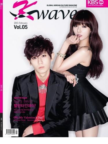 Trouble Maker - K Wave Magazine