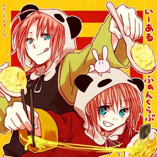 Yato siblings